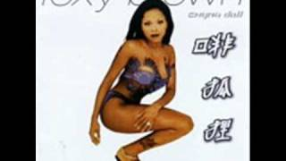 Watch Foxy Brown Its Hard Being Wifee video