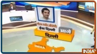 IndiaTv Exit Poll: Hans Raj Hans And Gautam Gambhir Expected To Win In Delhi