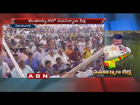 CM Chandrababu Pledge in Nava Nirmana Deeksha,warns PM Modi, Amit Shah against 'hatching grand co