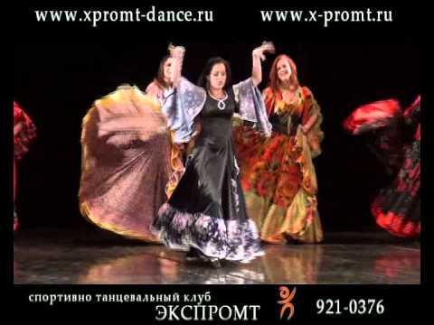 "Цыганский танец. Танец-шутка ""Дра дану данай""."