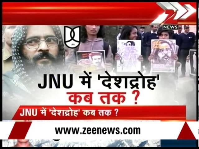 JNU shouts anti-nationalist slogans; nation questions intent
