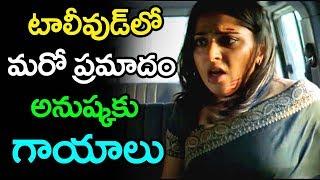 Anushka Shetty Injured in Chiranjeeviand#39;s Sye Raa Narasimha Reddy Shooting | Chiranjeevi | TTM