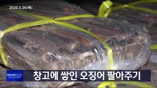주요뉴스(26목)