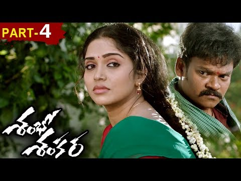 Shambho Shankara Full Movie Part 4 - 2018 Telugu Movies - Shakalaka Shankar, Karunya