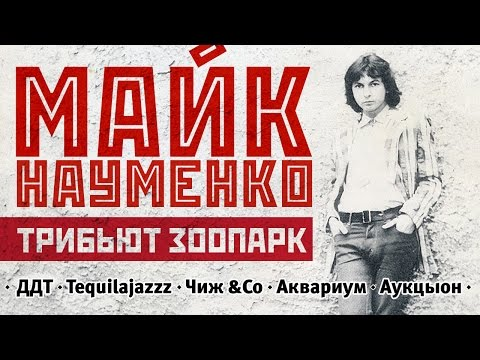 Аквариум, Борис Гребенщиков - Блюз Твоей Реки