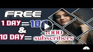 How to get 4000 hours and1000 subscribers on YouTube in Telugu || any group