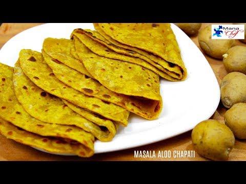 Masala Aloo Chapati Recipe In Telugu