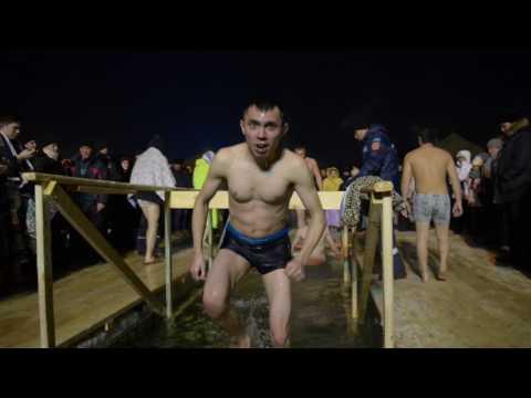 Крещение. Астана 2017