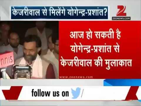 AAP crisis: Bhushan, Yadav want to meet Arvind Kejriwal