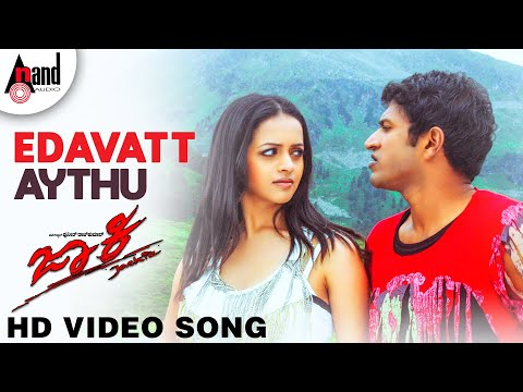 Jackie - Edavattaythu video