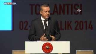 أردوغان يدعو لمناهج دراسية جديدة