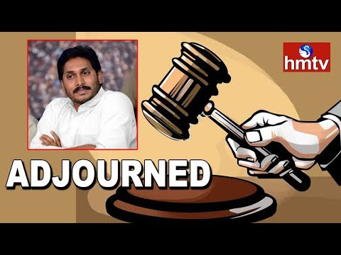 YS Jagan Attacked Case Adjourned Till Tuesday | Telugu News | hmtv