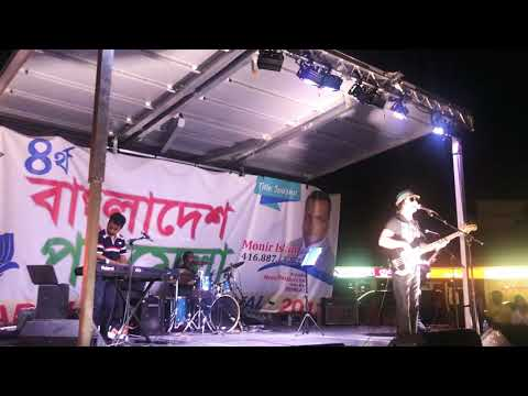 Ar Koto Kal Khujbo Tomay by Shafin Ahmed / আর কত কাল খুজবো তোমায় BY শাফিন আহমেদ। thumbnail