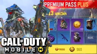 *NEW* SEASON 3 BATTLE PASS REWARDS + UPDATE Release Date! (CoD Mobile)