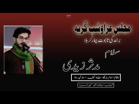 Salaam | Mudassir Zaidi | Shab-e-Aza - 5th Safar 1441/2019 - Imam Bargah Shah-e-Najaf - Karachi