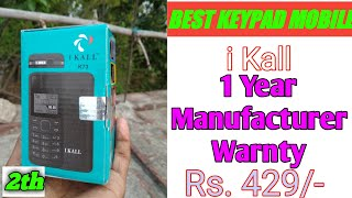 i Kall K73 2️⃣th Mobile Unboxing | Best Keypad Mobile | Dipy Comedy