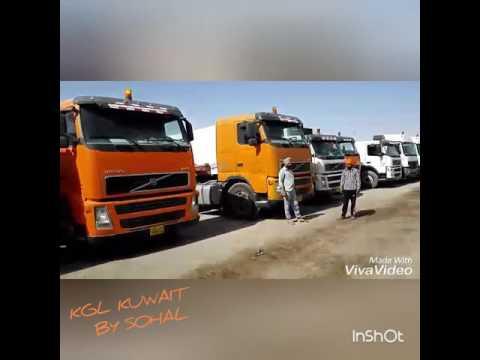 KGL Kuwait Transport (Satnam Singh Sohal)