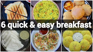 6 quick & easy indian breakfast recipes   instant morning breakfast recipes