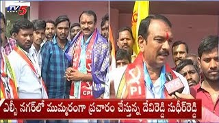 Devireddy Sudheer Reddy Face To Face On Election Campaigning