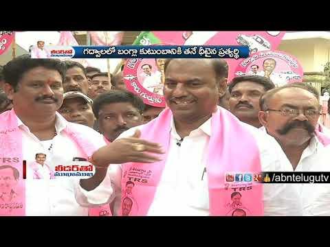 TRS Gadwal Bandla Krishna Mohan Reddy | Leader Tho Mukha Mukhi | Full Episode | ABN Telugu