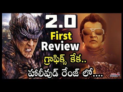 2.0 Movie Review And Rating | Rajinikanth | Akshay Kumar | Shankar | Amy Jackson | Telugu Stars