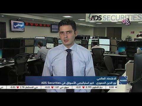 Nour Eldeen on Abu Dhabi TV 10.Aug.2015