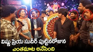Sudigali Sudheer birthday celebrations at Pove Pora set | Sudigali Sudheer Birthday Celebration