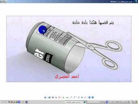 شرح تقويه اشاره الوايرلس الحلقه 4