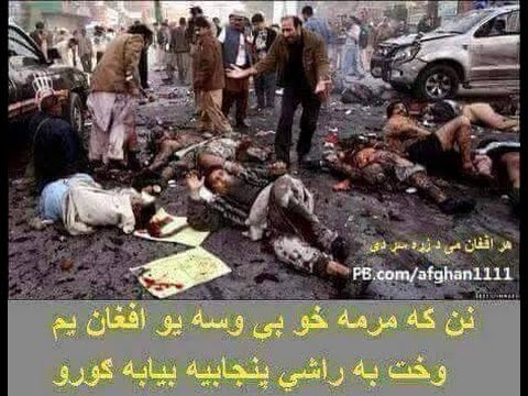 Kabul's Shah Shaheed, Police Academy, Airport hit by multiple deadly bombings by Paki-Punjabi ISI