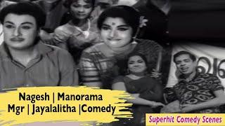 Nagesh Manorama Comedy Scenes | Vivasayee Full Comedy | MGR | VK Ramasamy | Classic Super Comedy