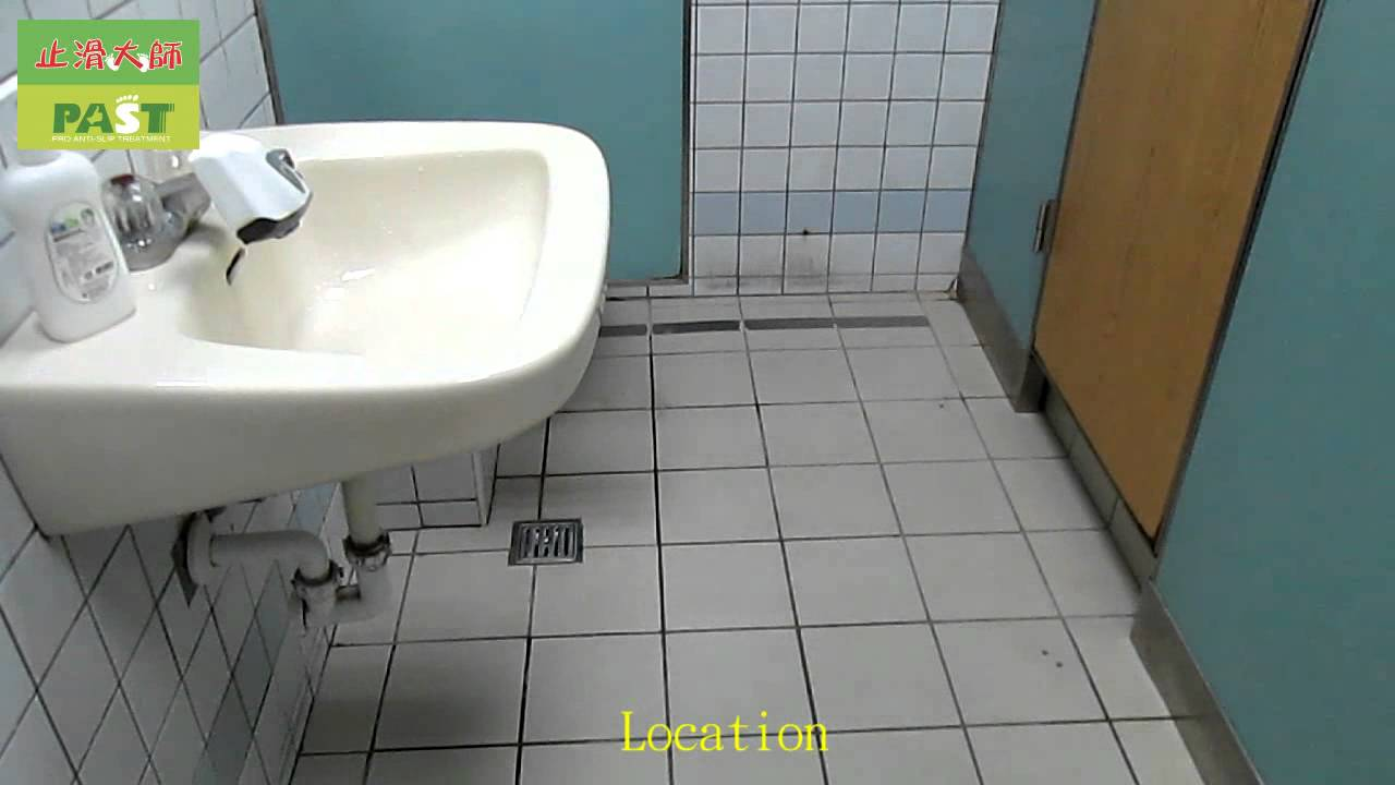 Toilet flooring tiles