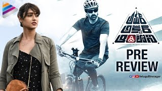 Amar Akbar Anthony Pre REVIEW | Ravi Teja | Ileana | Thaman S | Sreenu Vaitla | 2018 Telugu Movies