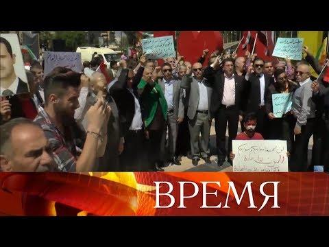 Жители сирийских городов вышли на улицы в знак поддержки вооруженных сил страны.