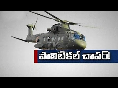 Special Focus On Agustawestland VVIP Chopper Scam | BJP vs Congress | Sonia Gandhi | TV5 News