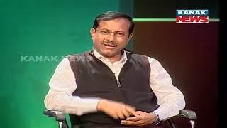 Janata Darbaar: Rahul Gandhi's Odisha Visit