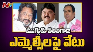 Three MLCs Disqualified by Telangana Council Chairman for Anti Party Activities - NTV - netivaarthalu.com