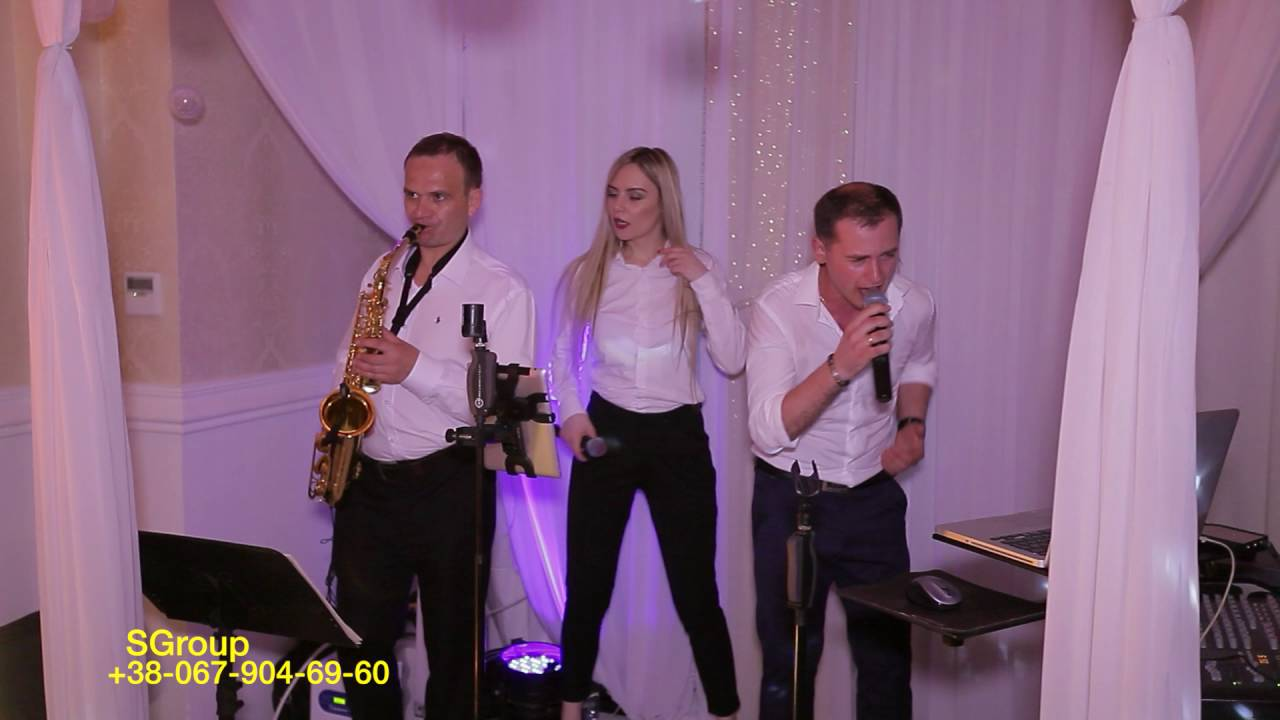 Музыканты для свадьбы киев