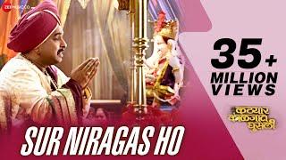 download lagu Sur Niragas Ho - Katyar Kaljat Ghusli  Shankar gratis