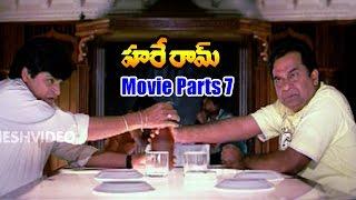 Hare Ram Movie Parts 8/13 - Kalyan Ram, Priyamani, Sindhu Tolani