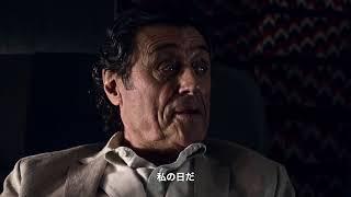 アメリカン・ゴッズ シーズン1 第1話
