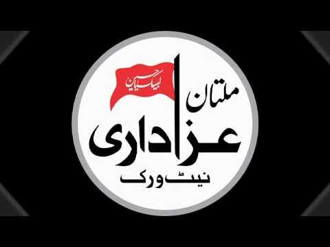 Allama Syed Shahenshah Hussain Naqvi    Great Majlis 19 Zilhaj 2017   Topic Eid e Ghadeer  
