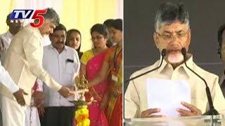 అమరావతిలో మరో ప్రతిష్టాత్మక విద్యా సంస్థకు శంకుస్థాపన..! | Chandrababu Speech