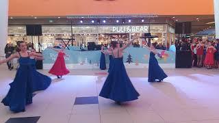 Un Nou Neverland Vio Dance Prejmer