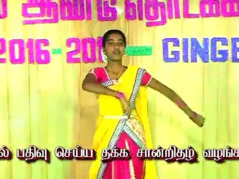 Karuvappaiya HD Song   Sri Murugan Computer Education