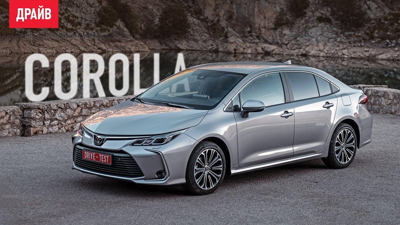Toyota Corolla 2019 тест-драйв с Кириллом Бревдо