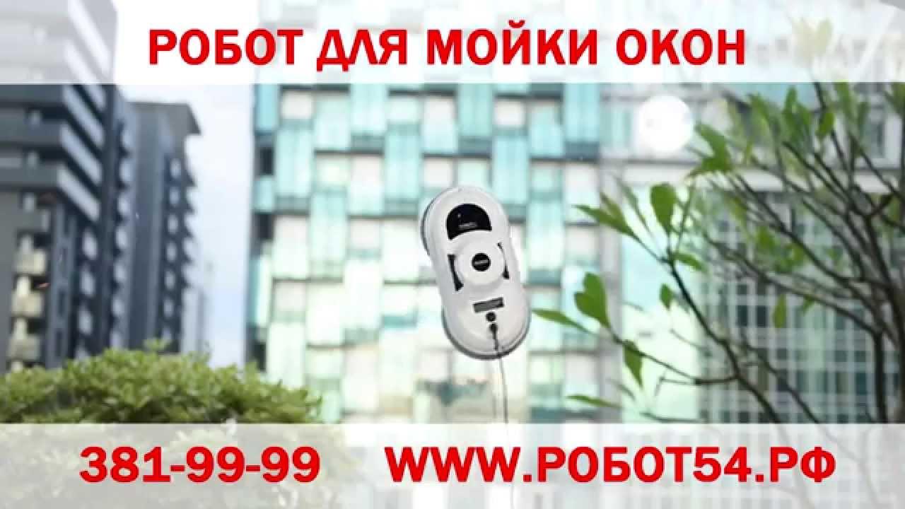 Видео: Роботы в рекламе ХХ века - Robohunter