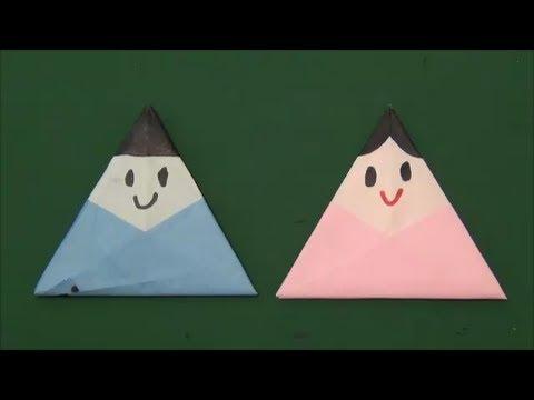 ひなまつり」折り紙 japanese ...