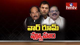 తెలంగాణపై ఏఐసీసీ ప్రత్యేక దృష్టి | Telangana Congress In-charge Kuntiya About Danam Resign | hmtv