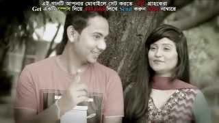 Moner Betha by Kazi Shuvo & Sharalipi
