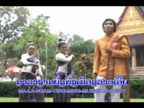 Lao Music (1)  - Track 03 [hq] video